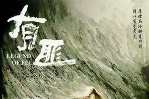 Vương Hạc Đệ và Quan Hiểu Đồng hợp tác cùng nhau trong phim truyền hình mới 'Hữu phỉ'