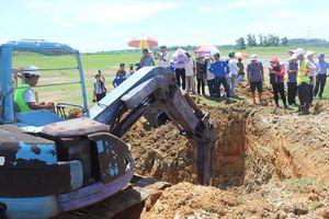 Công ty AB Mauri Việt Nam không có ống xả ngầm gây ô nhiễm
