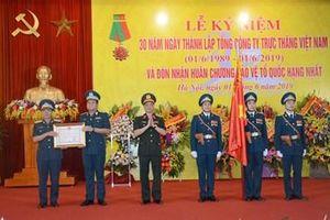 Binh đoàn 18 kỷ niệm 30 năm Ngày thành lập và đón nhận Huân chương Bảo vệ Tổ quốc hạng Nhất