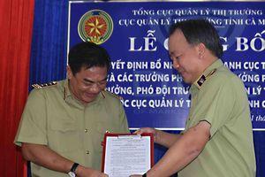 Ông Huỳnh Vũ Phong được bổ nhiệm Cục trưởng Cục QLTT tỉnh Cà Mau