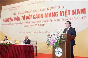 Hội thảo khoa học cấp quốc gia 'Nguyễn Văn Tố với cách mạng Việt Nam'