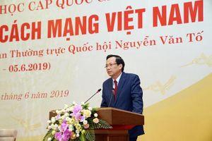 Hội thảo khoa học quốc gia 'Nguyễn Văn Tố với cách mạng Việt Nam'