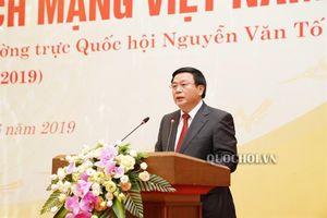 Phó chủ tịch Quốc hội uông chu lưu dự Hội thảo khoa học 'nguyễn Văn Tố với cách mạng Việt Nam'