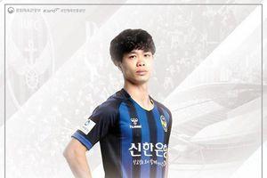 Công Phượng rời Incheon United, sang châu Âu tìm cơ hội mới