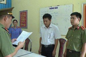 Gian lận điểm thi ở Sơn La: Hai Phó Chủ tịch thành phố khai chỉ nhờ xem, không nhờ nâng điểm