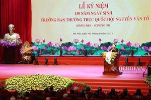 Hình ảnh Chủ tịch Quốc hội dự Lễ kỷ niệm 130 năm Ngày sinh Trưởng ban Thường trực Quốc hội Nguyễn Văn Tố