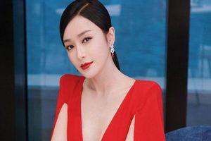 'Phú Sát hoàng hậu' Tần Lam tự nhận mình 'xấu như ma', mập mạp khi soi gương