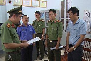 Hàng loạt cán bộ chủ chốt của tỉnh Sơn La bị kỷ luật vì liên quan đến vụ gian lận điểm thi
