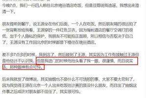 Chia sẻ của dân mạng khi nhìn thấy Vương Nguyên: 'Ánh mắt cậu ấy rất cẩn trọng, nhìn có chút đáng thương'