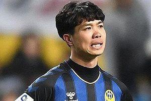 CLB Incheon United tìm cậu bé bị Công Phượng sút vỡ kính đề bồi thường