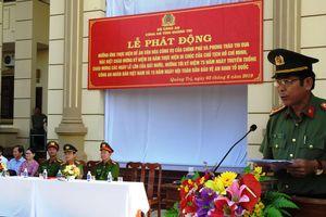 Công an Quảng Trị phát động thi đua thực hiện văn hóa công sở