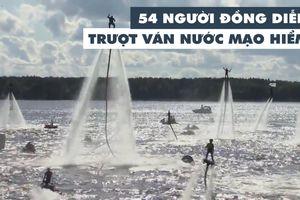 54 người đồng diễn trượt ván nước mạo hiểm