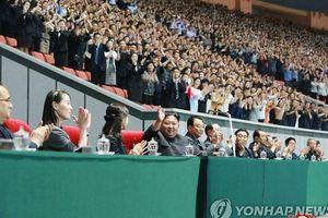 Em gái quyền lực của Chủ tịch Kim tái xuất sau 52 ngày 'bặt vô âm tín'