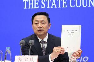 Chuẩn bị 'đánh lâu dài', Trung Quốc tung Sách Trắng về đàm phán Trung – Mỹ