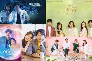 Phim 'Perfume' của Shin Sung Rok đứng nhất không đối thủ ngay tập đầu tiên lên sóng - Phim 'Abyss' của Park Bo Young tăng rating trở lại