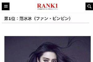 Top 9 mỹ nhân đẹp nhất Trung Quốc theo bình chọn của dân mạng Nhật Bản: Phạm Băng Băng dẫn đầu, Dương Mịch xếp cuối