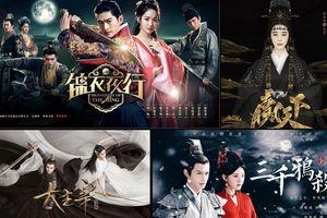 Danh sách phim cổ trang Trung Quốc chưa lên sóng khiến khán giả chờ mòn mỏi (phần 2)