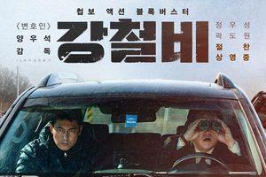 Jung Woo Sung và Kwak Do Won cân nhắc trở lại trong phim điện ảnh 'Steel Rain 2'
