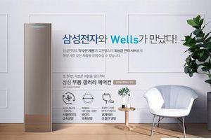 Samsung 'lấn sân' thị trường cho thuê thiết bị gia dụng