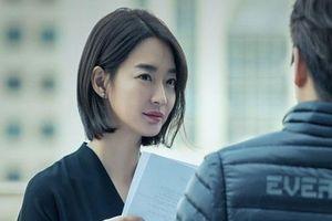 Từ khi cắt tóc ngắn, Shin Min Ah bỗng dưng hóa lạnh lùng, gai góc thế này