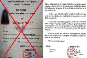 Trường Trung cấp Future Việt Nam: Che giấu hành vi vi phạm pháp luật?