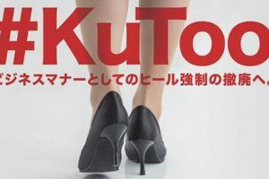 Nhật: Hàng ngàn phụ nữ đấu tranh để không giày cao gót đi làm