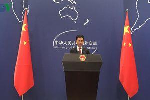 Trung Quốc khẳng định tầm quan trọng của mối quan hệ Trung - Nga