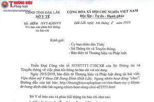 Thẩm mỹ Y khoa DR Hưng Đình hoạt động 'chui': Sở Y tế tỉnh Đắk Lắk khẳng định chưa cấp phép