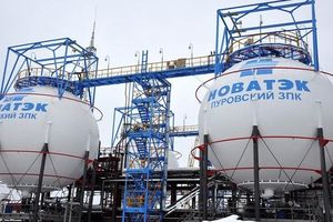 Novatek, Sinopec và Gazprombank thành lập liên doanh trong lĩnh vực LNG tại Trung Quốc