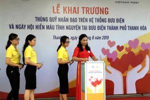Thanh Hóa khai trương 27 thùng quỹ nhân đạo