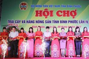 Đang diễn ra Hội chợ trái cây và hàng nông sản ở Bình Phước