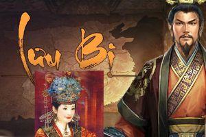 Mỹ nữ góa chồng trở thành Hoàng hậu duy nhất của Lưu Bị