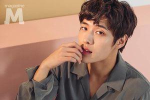 'When Camellia Blooms' của Gong Hyo Jin - Kang Ha Neul bắt đầu khởi quay và dự kiến thời gian lên sóng
