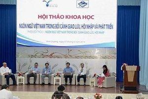 Ngôn ngữ học Việt Nam trong giao lưu, hội nhập và phát triển