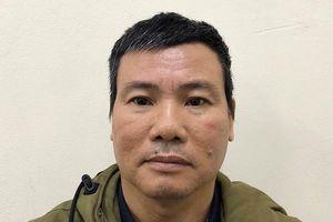 Khám nhà ông Trương Duy Nhất liên quan vụ án Vũ 'nhôm'