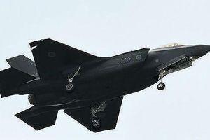 Hé lộ nguyên nhân 'tia chớp' tàng hình F-35 của Nhật Bản lao xuống biển