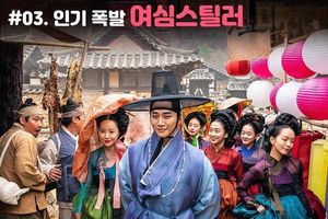 Tung teaser, poster của Jung So Min - Lee Junho (2PM) trong phim hài về kỹ nam 'Homme Fatale'