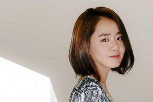 Phim 'Catch The Ghost' của 'Em gái quốc dân' Moon Geun Young và Kim Seon Ho kết nạp thêm thành viên mới