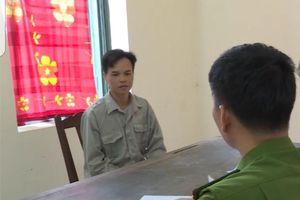 Phú Thọ: Bắt 2 kẻ lừa bán phụ nữ vào động mại dâm ở Trung Quốc