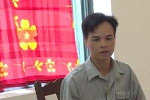 Phú Thọ: Bắt giữ 2 đối tượng lừa bán 3 phụ nữ sang Trung Quốc với giá 33 triệu đồng