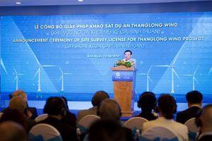 Lễ công bố Giấy phép khảo sát dự án ThangLong Wind – dự án điện gió khu vực ngoài khơi Mũi Kê Gà