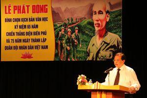 Lễ phát động bình chọn kịch bản văn học kỉ niệm 65 năm Chiến thắng Điện Biên Phủ