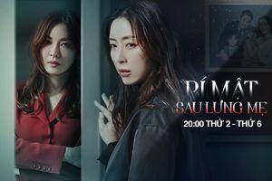 'Ác nữ xứ Hàn' Kim So Yeon đối đầu người mẹ mẫu mực Song Yoon Ah'Ác nữ xứ Hàn' Kim So Yeon đối đầu người mẹ mẫu mực Song Yoon Ah