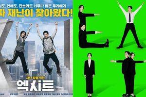 'Exit' của Yoona và Jo Jung Suk tung poster đầy ấn tượng và ấn định thời gian ra mắt