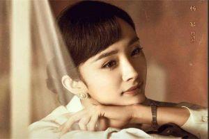 Hé lộ lịch trình 7 năm trước của Dương Mịch để hiểu vì sao cô lại nổi tiếng như ngày hôm nay