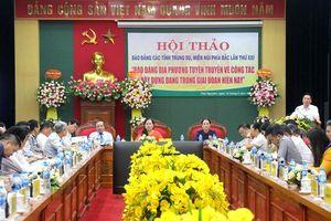 Hội thảo báo Đảng các tỉnh Trung du, miền núi phía Bắc lần thứ XXI