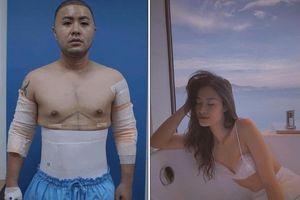 Facebook sao Việt hôm nay (15/6): Akira Phan phẫu thuật thẩm mỹ sau khi bị chê, Đông Nhi khoe sắc quyến rũ