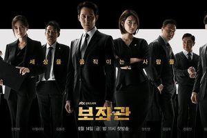 Rating phim 'Arthdal Chronicles' của Song Joong Ki giảm thấp kỷ lục - 'Aide' của tài tử Lee Jung Jae và Shin Min Ah tăng nhẹ