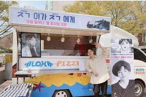 Jungkook cảm ơn Yeo Jin Goo vì đã gửi quà cho buổi họp fan của BTS