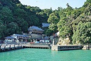 Nhật Bản tặng tour du lịch và ứng dụng điện thoại cho phóng viên dự Hội nghị G20